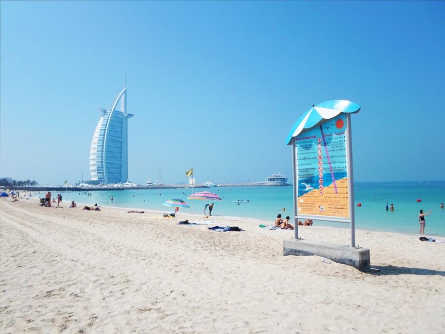 Фото с пляжей дубай 57